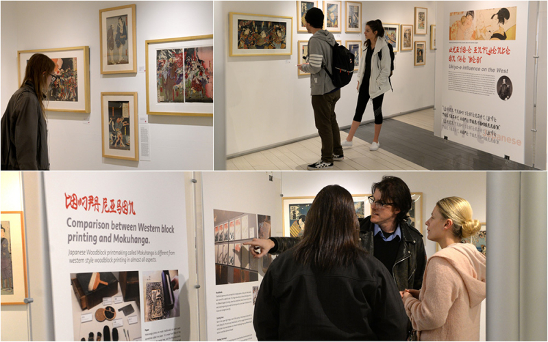 Japanese Woodblock Print Exhibit